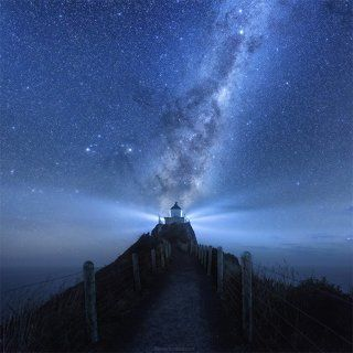 Дорога к звёздам