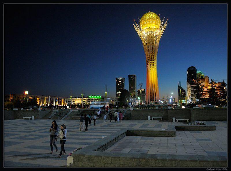 казахстан,астана,столица,вечер,площадь,прогулки,байтерек Городской вечерphoto preview