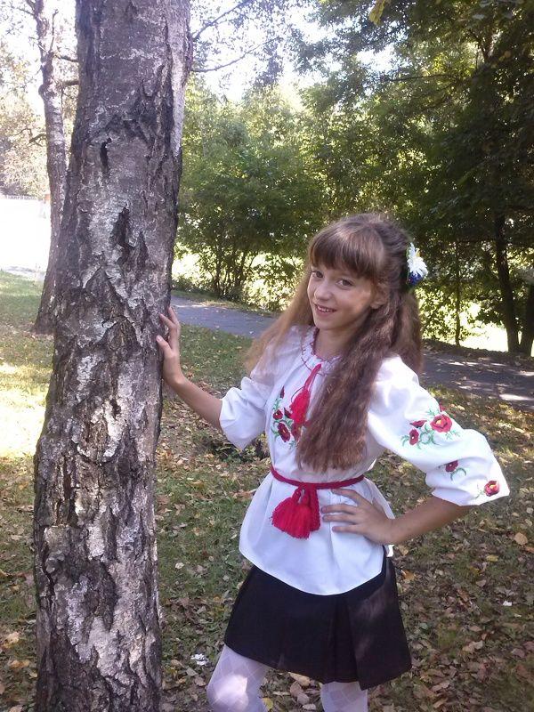Надежда, Ukraine
