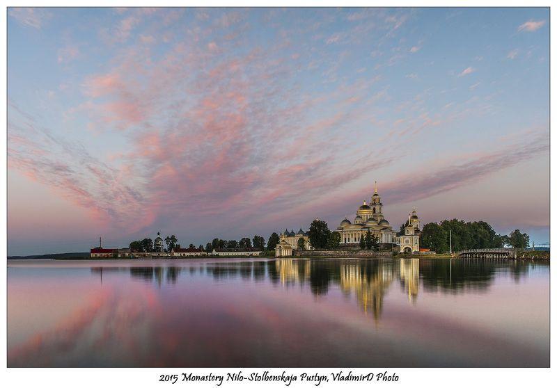 Под небом голубым есть город золотой.photo preview