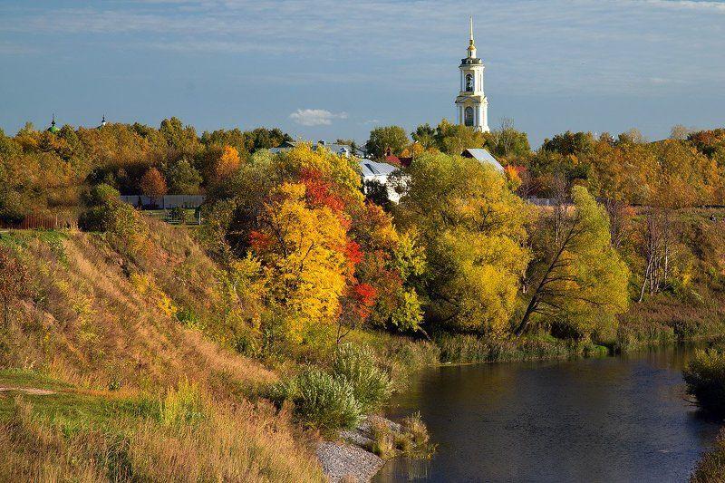 Русская осеньphoto preview