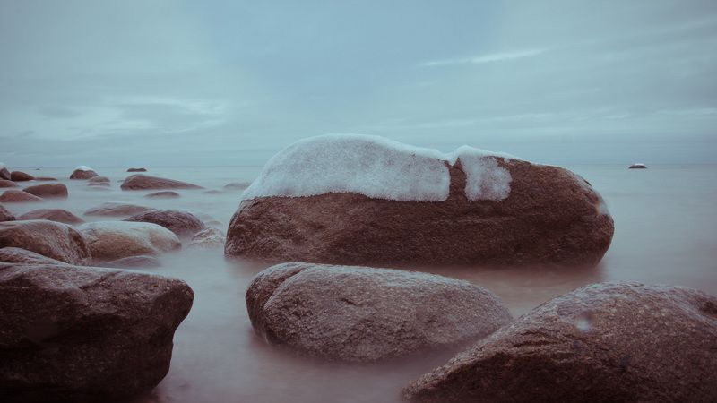 Raino, Latvia