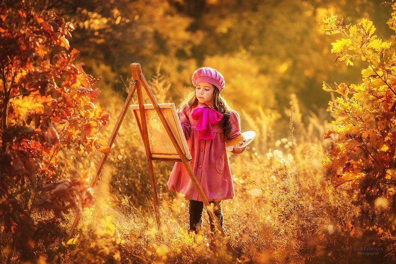 Осенние этюдыphoto preview