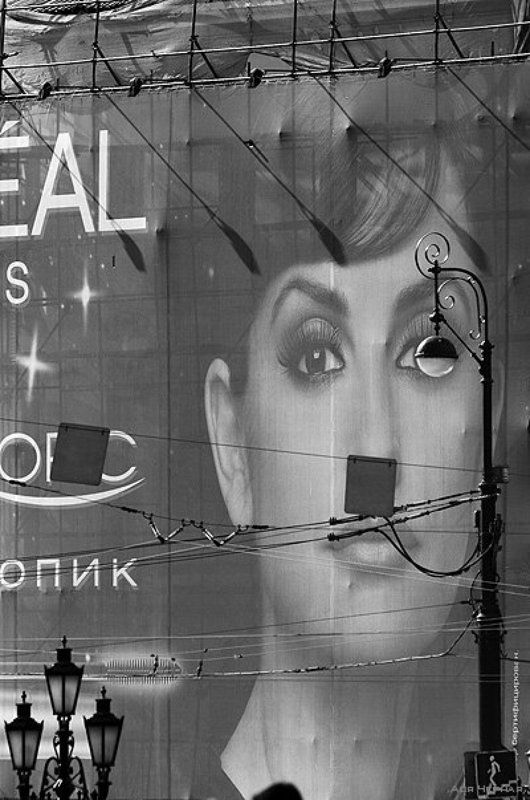 манежка, реклама, фонарь Про нос, монокль и усыphoto preview