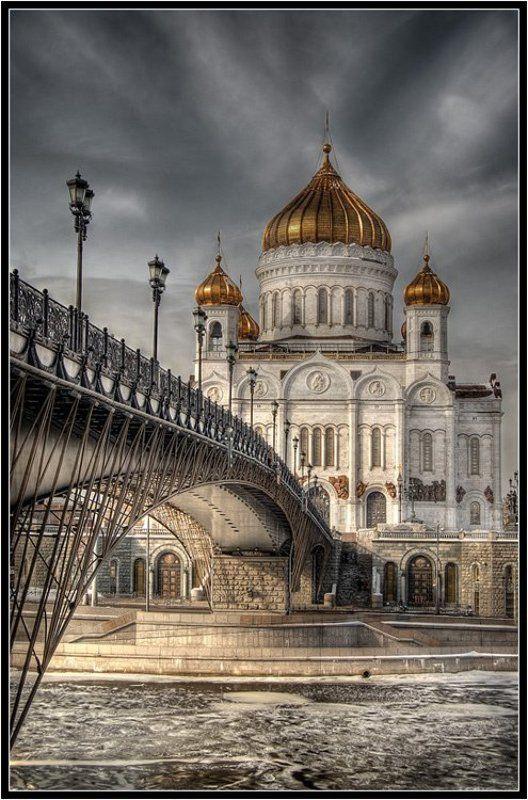 hdr храм христа спасителя хдр патриарший мост река москва Dmitr Храм Христа Спасителя #2photo preview