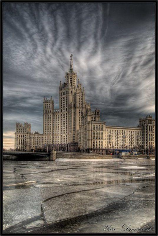 котельники, москва, река, хдр, сталин, выстока Котельникиphoto preview