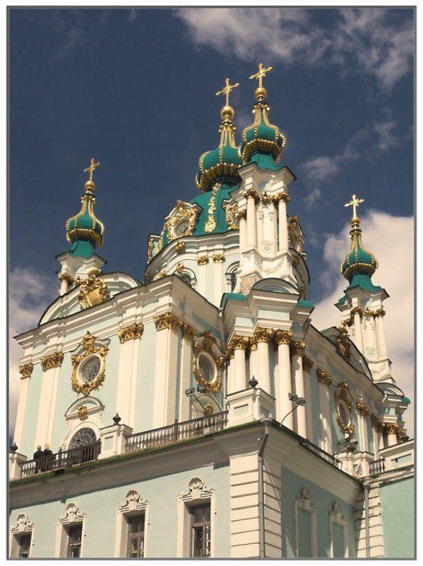 андреевская, церковь, киев Андреевская церковьphoto preview