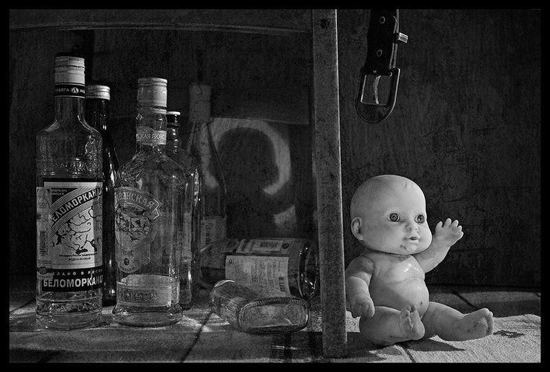 Страшное детствоphoto preview