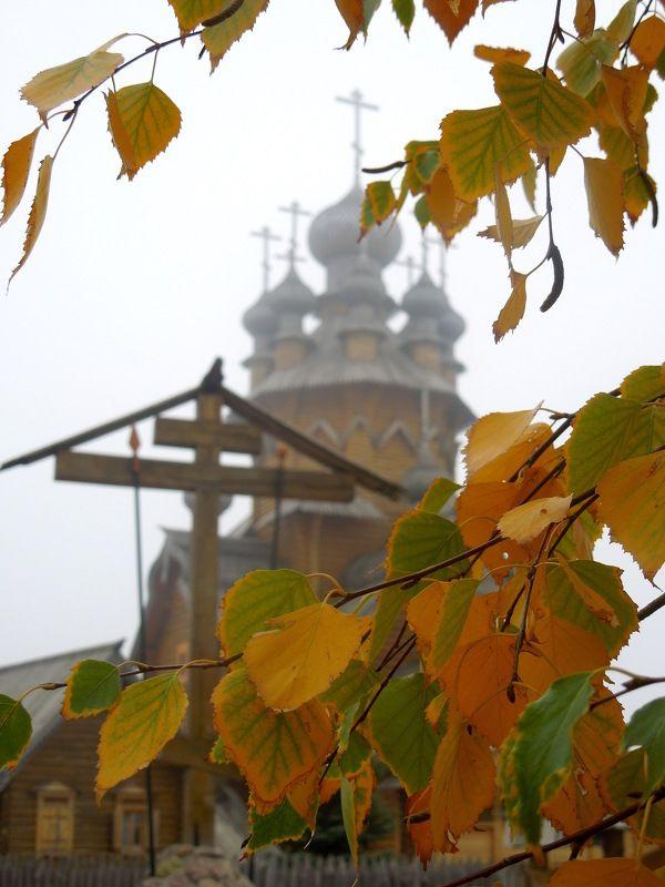 Алина, Ukraine