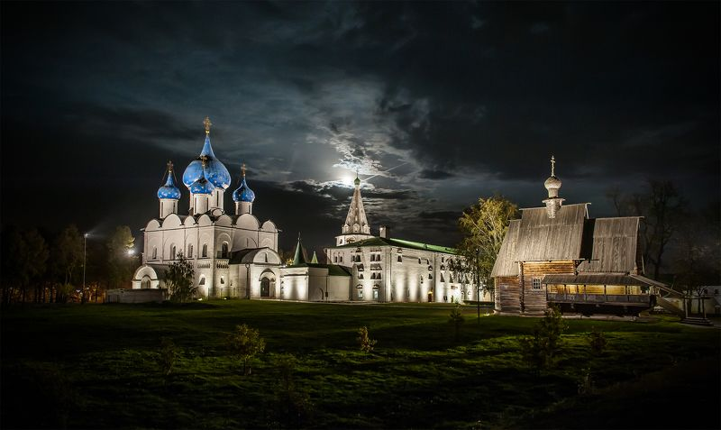 Юрий, Russia