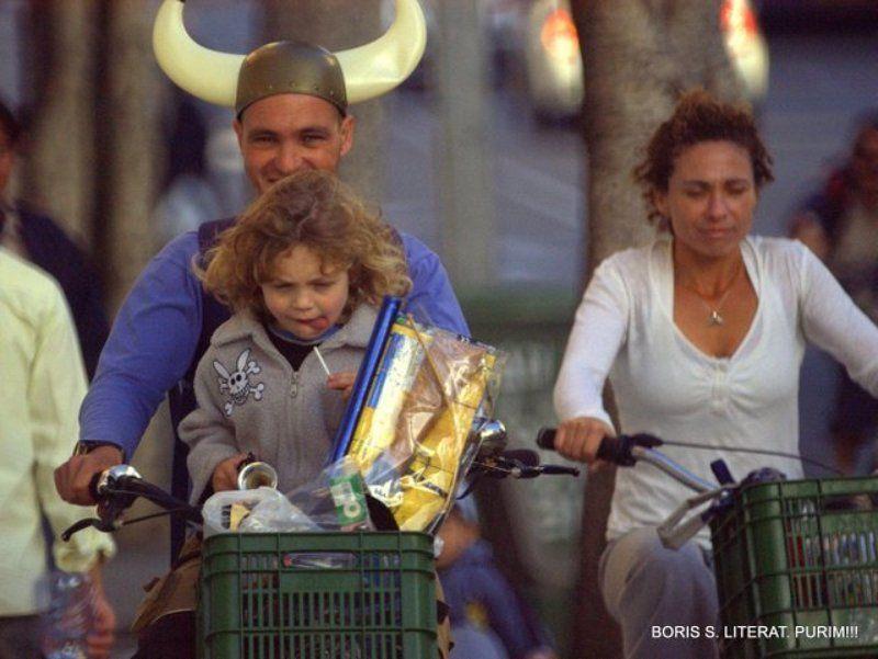 Tel - Aviv. PURIM!!!photo preview