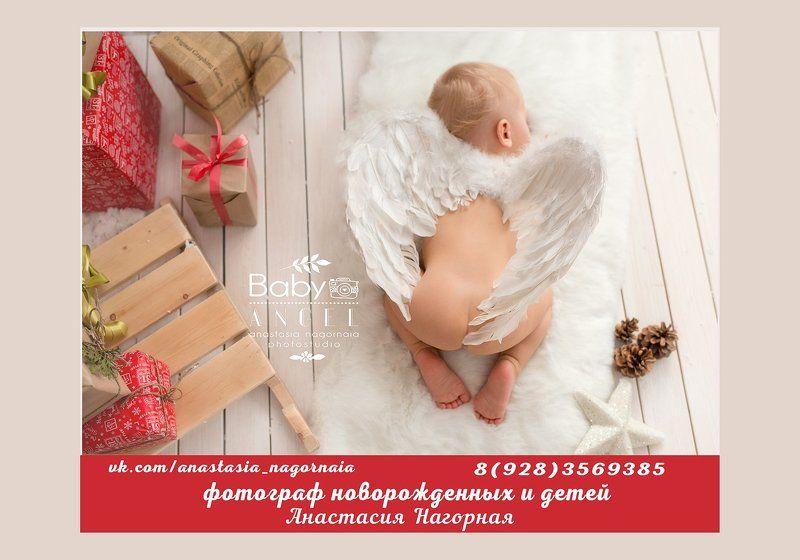 Рождественский Ангелphoto preview