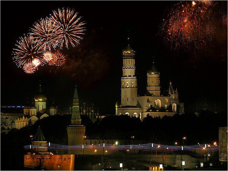 Московские салютыphoto preview