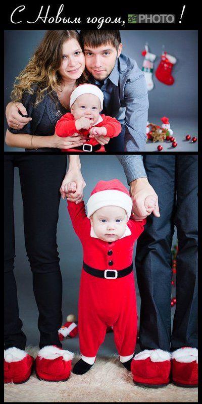 семья, я, моя жена, сынулька С Новым годом!!!photo preview