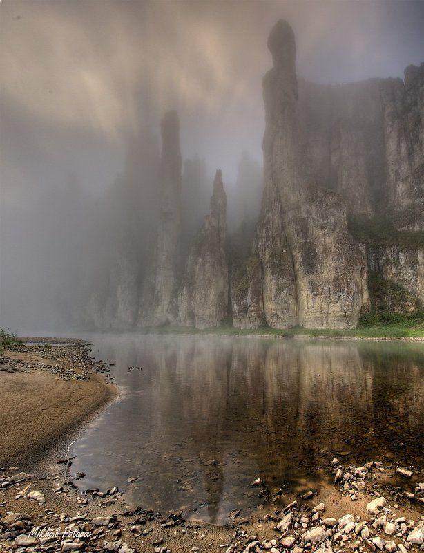Горы, Лучи, Рассвет, Река Синяя, Синские столбы, Солнце, Туман, Якутия Поющие скалы,р.Синяяphoto preview