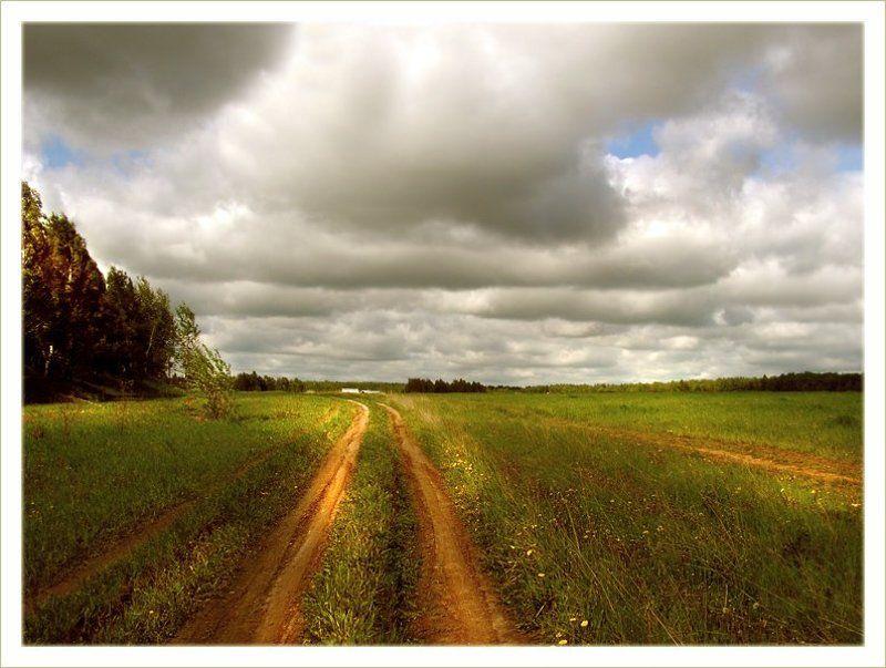 *** По дороге с облаками.. ***photo preview