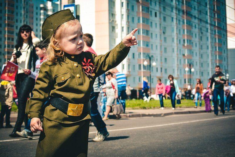 Vlad, Russia