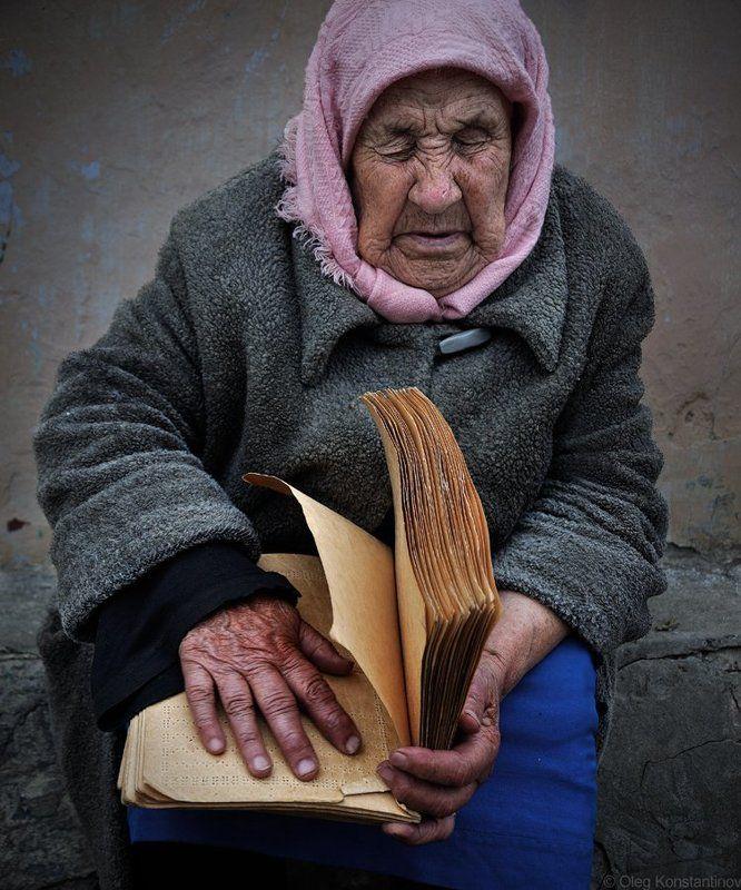 Инвалиды, Книга, Слепые, Чтение Favourite Bookphoto preview