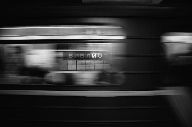Город, Москва, Стрит, Чб Где я: Москваphoto preview