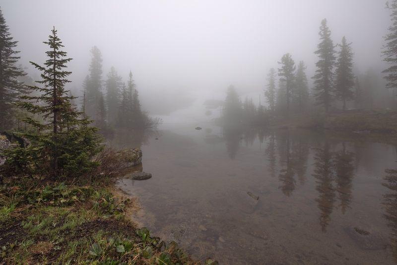 лазурное, ергаки, саяны Туманное Лазурноеphoto preview