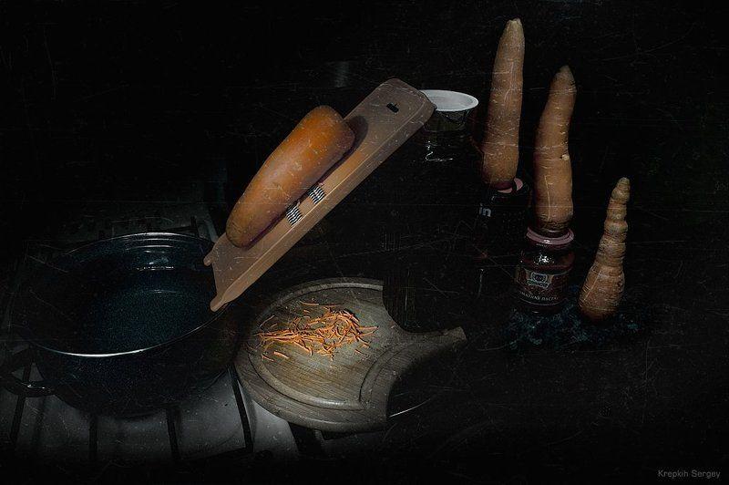 Морковкино развлечениеphoto preview