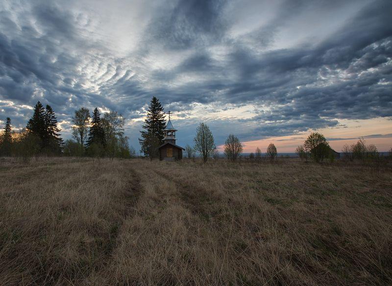 Небо озеро, Часовня ...photo preview