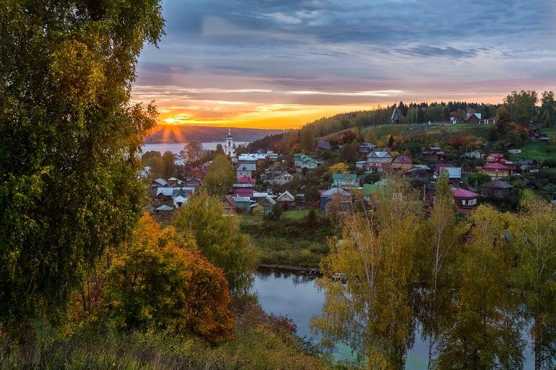 Осень, Плёс Осенние краски волжского рассвета.photo preview