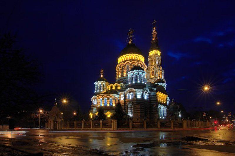 благовещенский собор, вечер, харьков, закат, фонари Благовещенский соборphoto preview