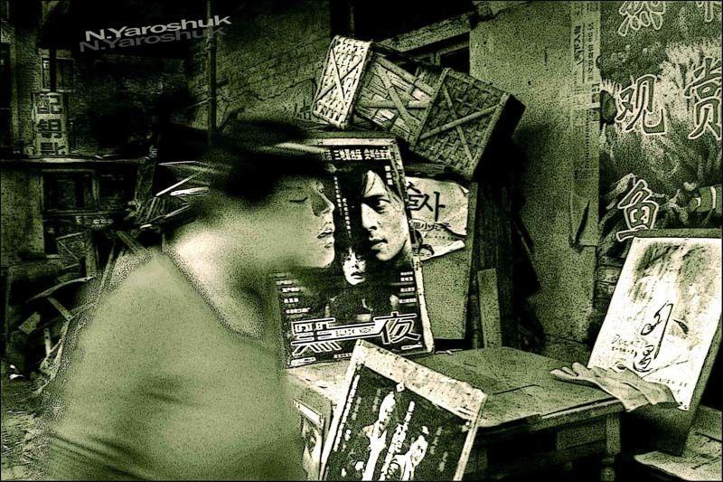 призрак, ведьма, китай, харбин, китаянка, старуха, плакат, ветер О призраках площади Трех Угловphoto preview