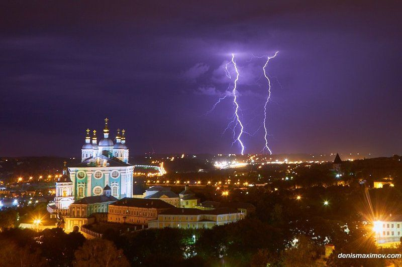 смоленск Смоленскphoto preview