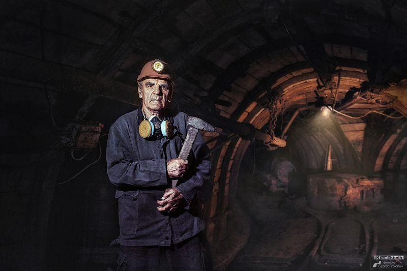 В преддверии Дня шахтераphoto preview