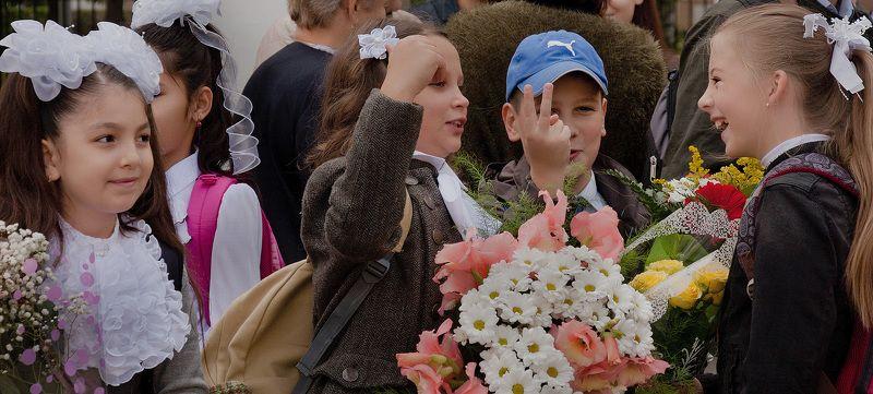 1 сентября, Букеты, Дети, Настроение, Цветы, Школа 1 cентября.photo preview