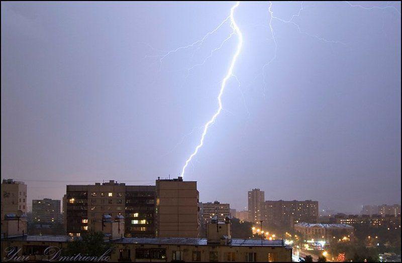 гроза молния дождь ливень Возвращение Тесла...photo preview