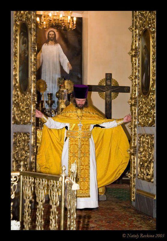 православие,храм воздвижения животворящего креста господня, село воздвиженское, отец андрей Отъемлемы завесы, отверсты вратаphoto preview
