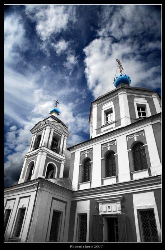 Черно-белое фото про небо ...photo preview