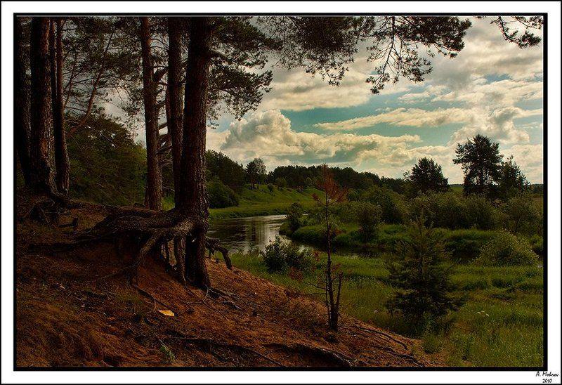 пейзаж Походноеphoto preview