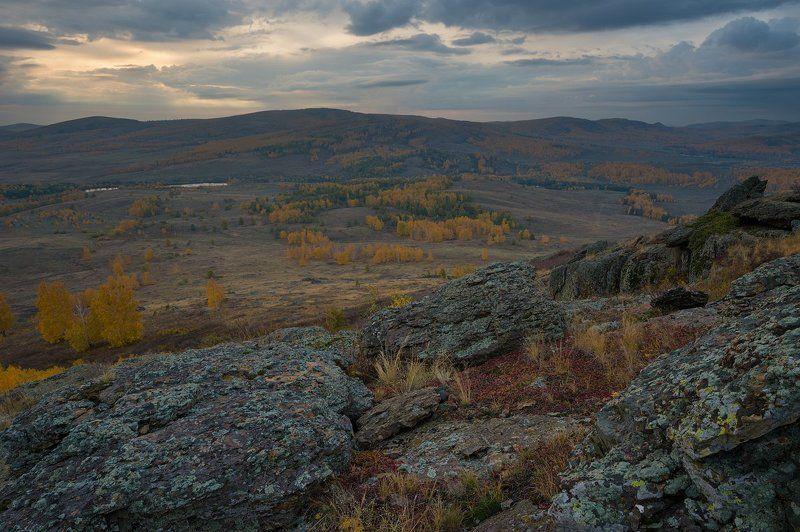 Башкирия, Урал, горы, осень, утро, рассвет photo preview