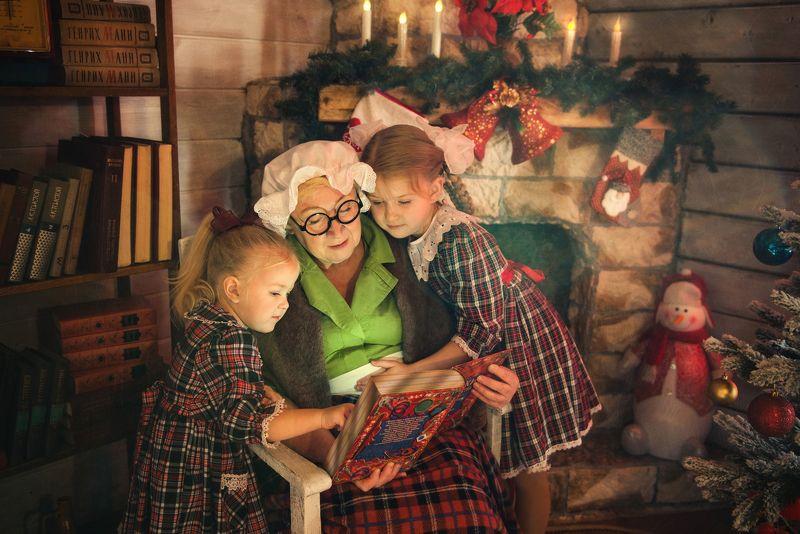 В гостях у бабушки! photo preview