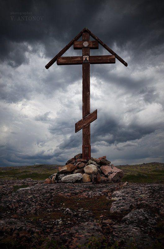 териберка, путевой, крест, кольский, полуостров Поморский путевой крестphoto preview