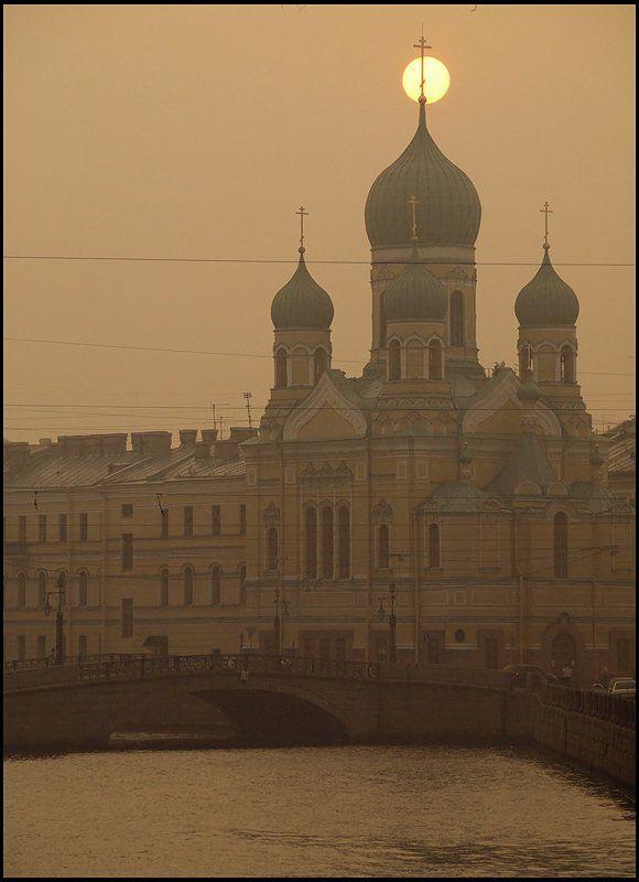 город, санкт-петербург, смог Петербург. Вечер 8 августа.photo preview