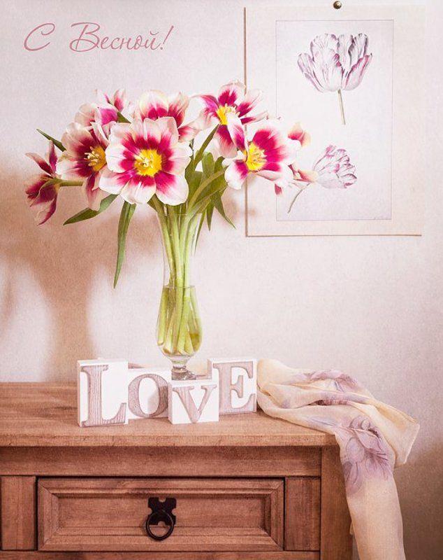 тюльпаны, весенний букет, весна С тюльпанамиphoto preview