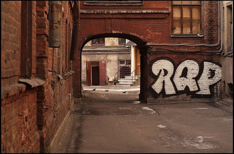 город, санкт-петербург, дворы чей-то крик душиphoto preview