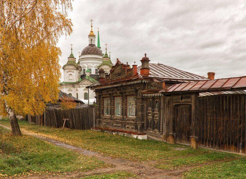 Осень в селе Быньгиphoto preview