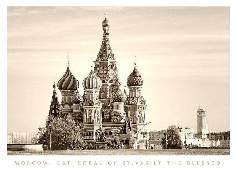 москва, город, стилизация, храм василия блаженного, сепия, открытка, Московская открыткаphoto preview