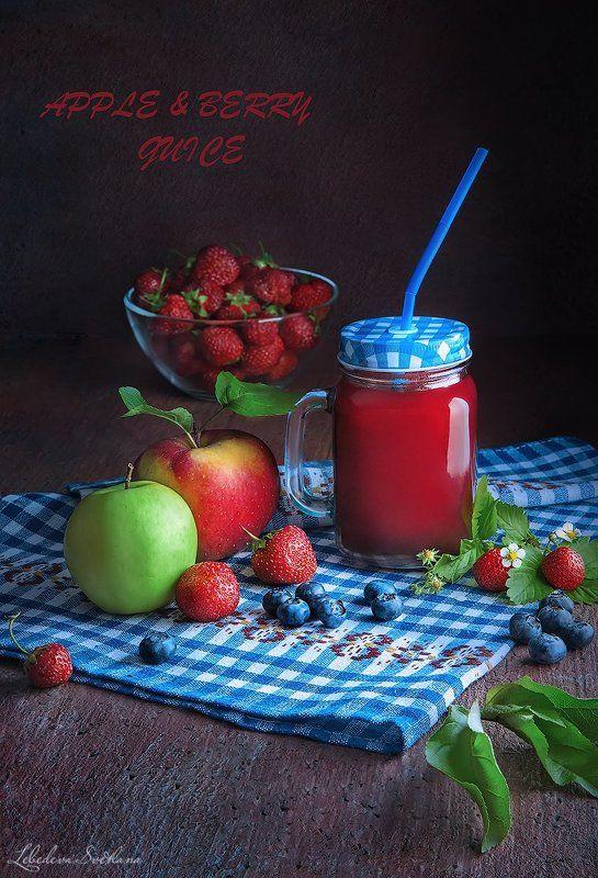 смузи,коктель,фрукты,ягоды,напиток,натюрморт Фруктово-ягодныйphoto preview