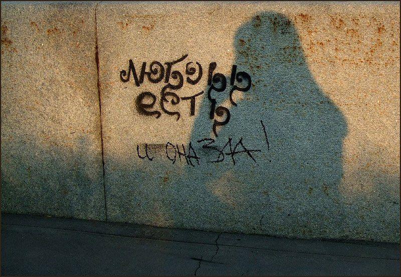 город, любовь, есть, тень Любовь есть!photo preview
