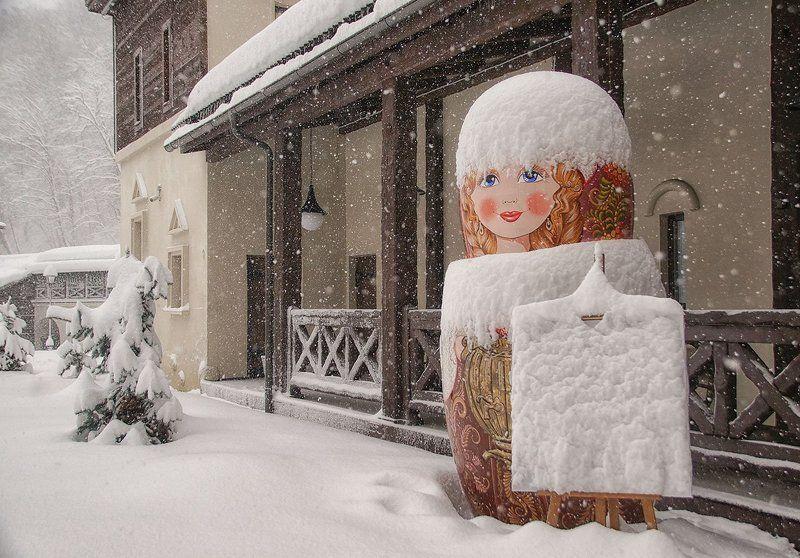 Снегурочка.photo preview