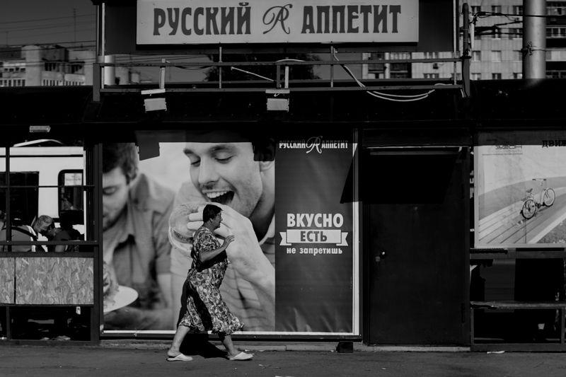 #еда #стрит Русский аппетитphoto preview