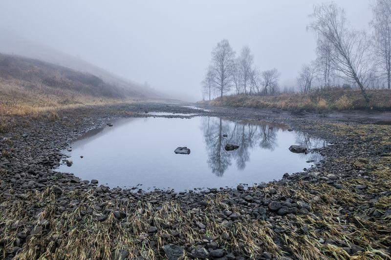 осень, туман, река, галька, утро Низкая водаphoto preview