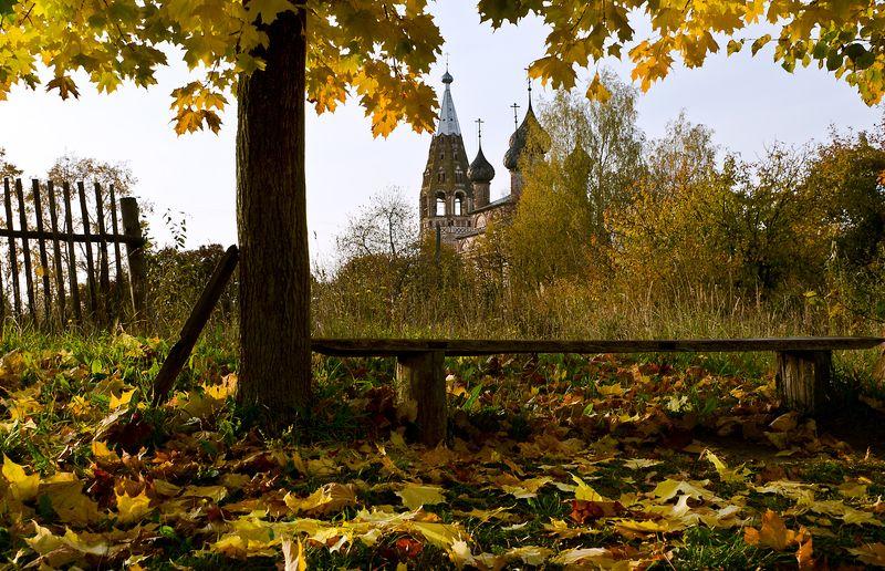 Осень в Парскомphoto preview